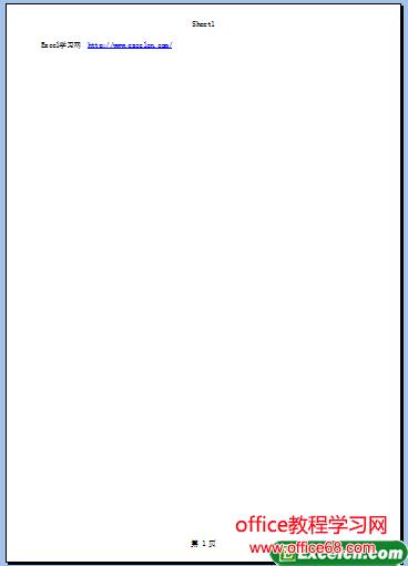 excel表格中添加页眉页脚