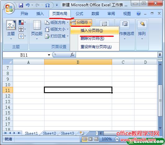 excel表格插入和删除分页符的方法