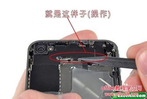 iphone4s拆机图解