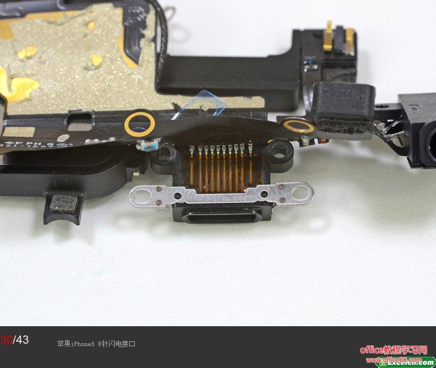 iphone5拆机图解