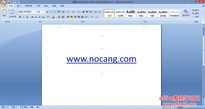 Office 2007简体中文特别ISO光盘版 免费下载